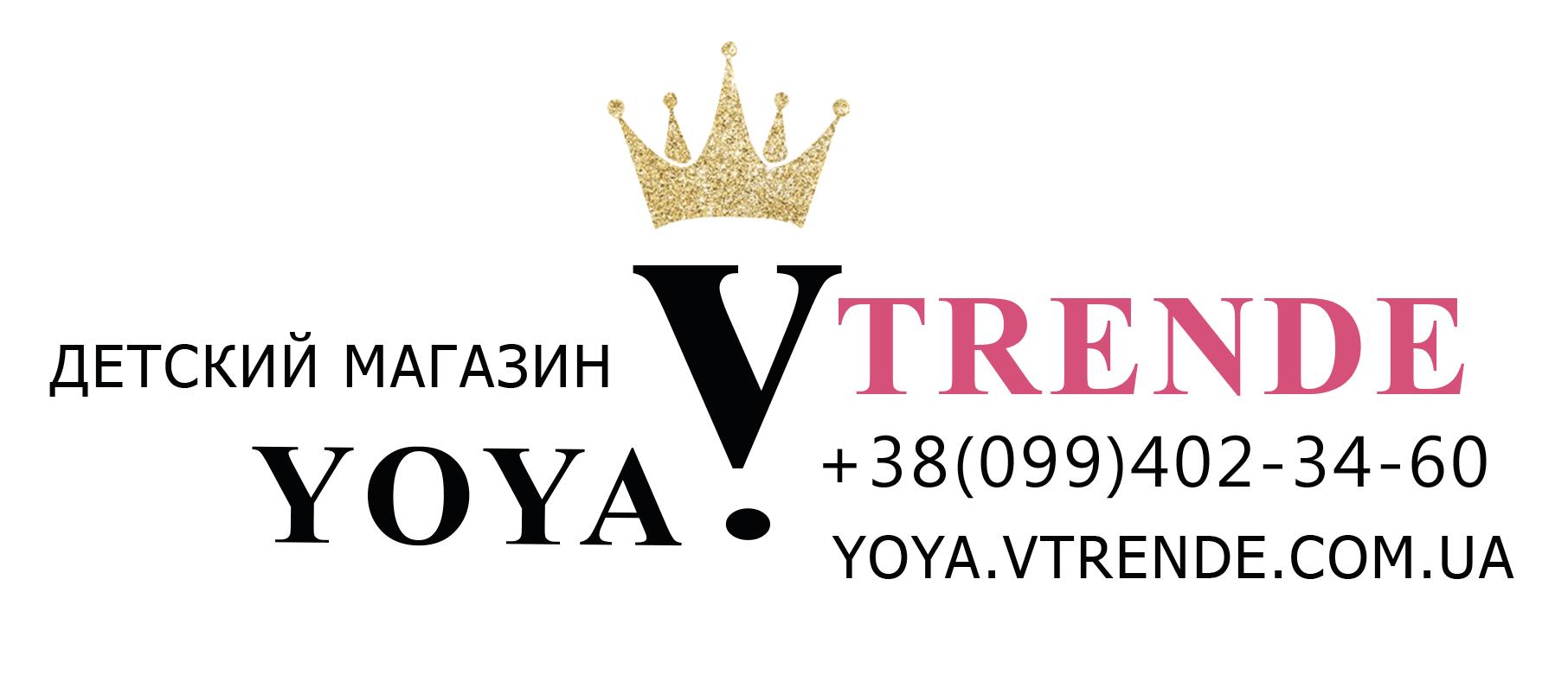 Детские коляски Yoya (Йойа) в Украине
